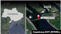 Скрийншот с картата на Украйна, в която не се включва полуостров Крим