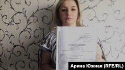 объявившая голодовку Светлана Жидких