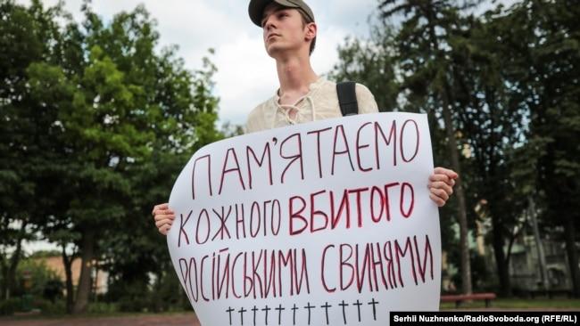 Учасник акції пам'яті загиблих українських десантників, літак з якими був збитий над Луганським аеропортом 14 червня 2014 року. Київ, 14 червня 2019 року