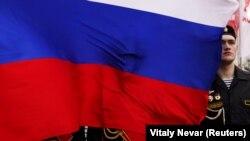 یو روسی سرتیری