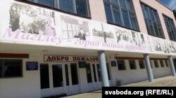 34-я магілёўская школа, у якой беларуская кляса