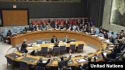 Savet bezbjednosti UN