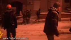 Standoff Between Protesters, Police In Kyiv