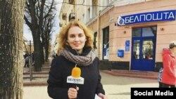 Gazetarja Katsyaryna Andreyeva