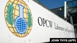Вход в здание Организации по запрещению химического оружия, Гаага