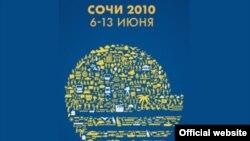 """Кинотавр""-2010 завершен"