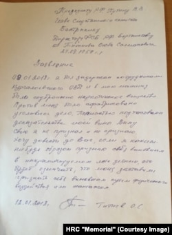 """Письмо Оюба Титиева Путину (фото предоставлено ПЦ """"Мемориал"""")"""
