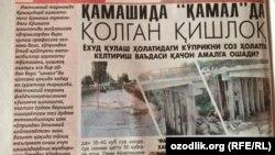 """Uzekistan - Article from """"Darakchi"""" newspaper"""