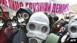 «Наши» не первый раз пытаются напугать сотрудников грузинской миссии в Москве
