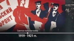 Ныне – болезненные. Как развивались польско-украинские отношения