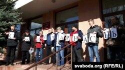 Акцыя салідарнасьці пад судом Цэнтральнага раёну ў Гомелі, 17 сакавіка 2017 году.