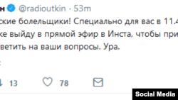 Уткин ўзбек мухлисларини жонли эфирга таклиф қилди