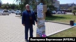 Леонид Карнаухов на одиночном пикете