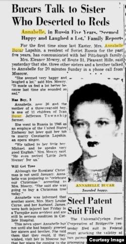 Статья в газете Pittsburgh Post-Gazette в декабре 1951