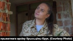Крысьціна Крук.