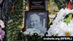 Сьогодні минуло три роки з часу вбивства внаслідок підриву автомобіля в центрі Києва журналіста Павла Шеремета