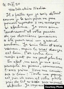Scrisoarea lui Dinu Lipatti către Nadia Boulanger