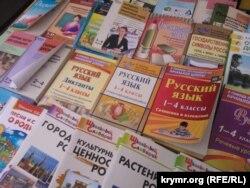 Кримські книжкові розкладки, 15 березня 2015 року