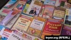 Книжный развал на рынке в Симферополе