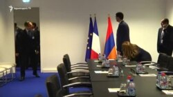 Նիկոլ Փաշինյանը հանդիպել է Ֆրանսիայի նախագահ Էմանուել Մակրոնին