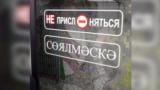 Tatarstan -- Signs in Tatar and Russian languages in Kazan metro