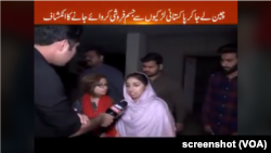 A top Pakistani private television station recently aired images of several Chinese men with six local women, including two teenage girls, at an illegal matchmaking center in the eastern city of Lahore.