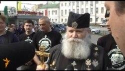 """""""Богородица, Путина прогони"""""""