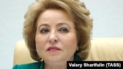 Валентина Матвиенко, Ресей Федерация кеңесінің төрайымы.