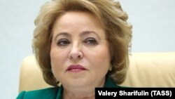 Россия Федерация кенгаши раиси Валентина Матвиенко.