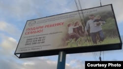 Пропагандистський білборд в окупованому Чистяково