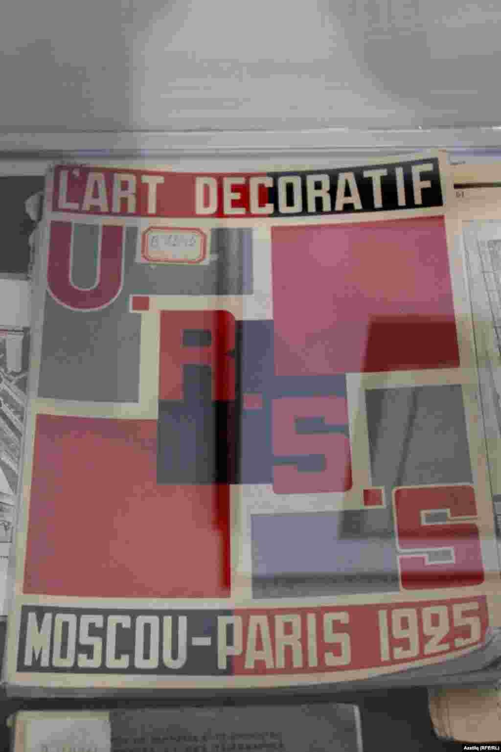 Декоратив сәнгатьләр халыкара күргәзмәсенең каталогы. Париж, 1925 ел.