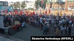 Митинг в Иркутске против повышения энерготарифов