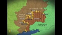 «Особливий статус» Донбасу – шлях до миру чи до війни?