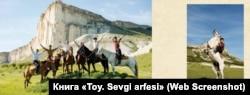 Иллюстрация из книги «Toy. Sevgi arfesi»