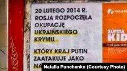 Varşavadaki plakatnıñ metni