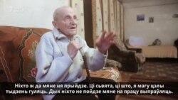102-гадовы беларус пра 13 рэчаў, якія раней былі лепшыя, чым цяпер