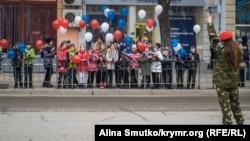 В Симферополе празднуют годовщину «референдума», 16 марта 2017 года