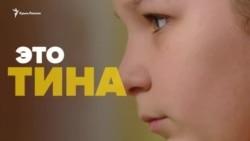 Крымское дарование. Как 11-летняя пианистка покоряет мир (видео)