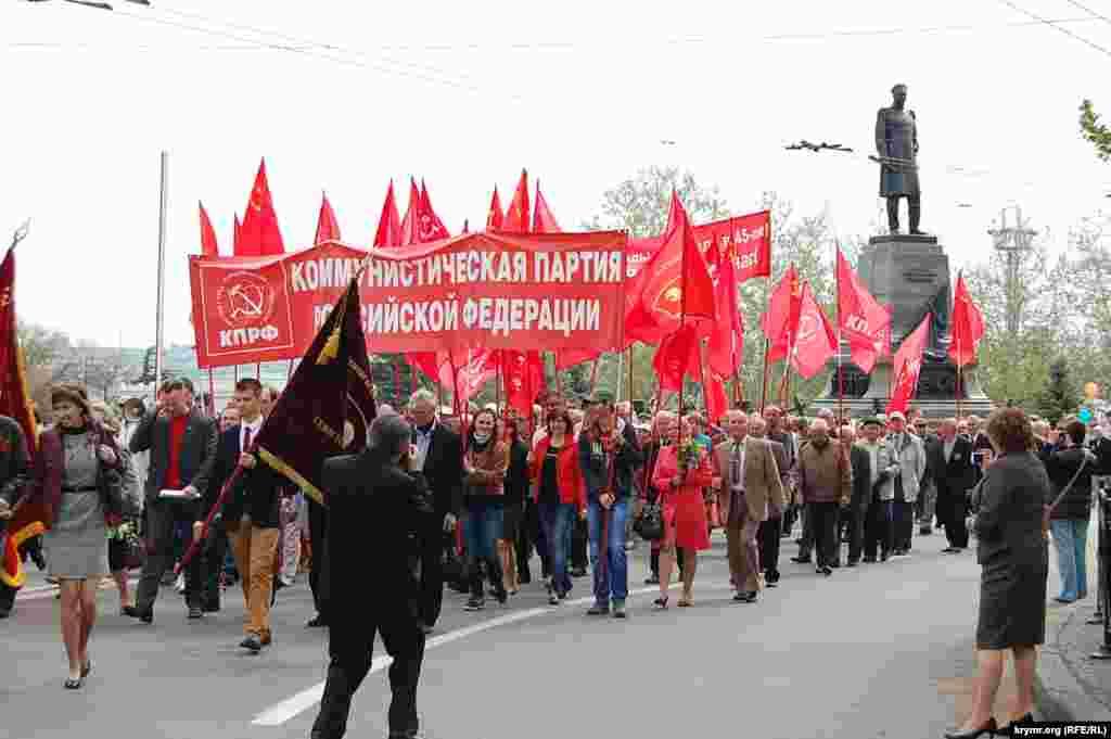 Aqyarda mayıs 1 künü kommunistler numayışnı keçirdiler, mayıs 1 2014 senesi
