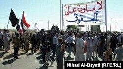 تظاهرة لتركمان في تازة بكركوك