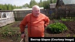Виктор Шарко