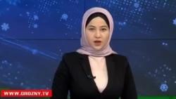 Жительница Наурского района просит извинения