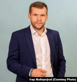 Ігар Жабароўскі