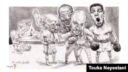 ماز جبرانی و مهمانانش/ کاری از توکا نیستانی