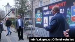 Відкриття «дошки ганьби» для несумлінних чиновників, Сімферополь