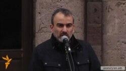 Սեֆիլյանը արտաշատցիներին կոչ արեց միանալ դեկտեմբերի 1-ից մեկնարկող հանրահավաքներին