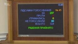 Верховна Рада виключила Надію Савченко зі складу української делегації в ПАРЄ (відео)