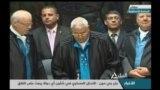 Египеттің уақытша президенті