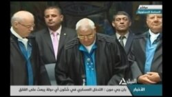 Mansour Sworn In As Egypt's Acting Leader