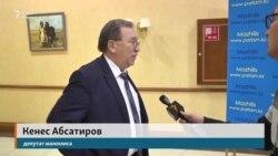Реакция в Астане на критику Алмазбека Атамбаева